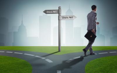 Выбор отеля с точки зрения корпоративного клиента: ожидания и реальность